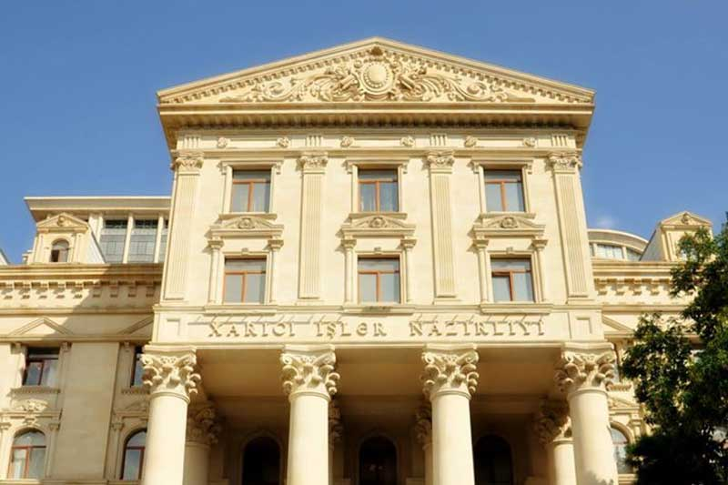 Azərbaycan Xarici İşlər nazirliyinin binası