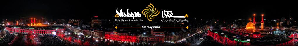 Şafaqna Azərbaycanca